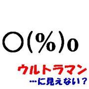 O(%)o