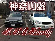 A.S.CFamily神奈川