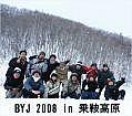 信州大学 02物理