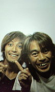 Power of CIRCLE(B'z)