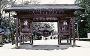 ◆根雨神社◆