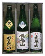 群馬県産日本酒愛好会