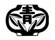 青柳中学校74年〜75年生まれ