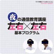 工口×工口 → ロンハールーム