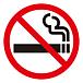 下関禁煙同盟