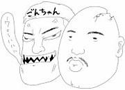 神戸51年会