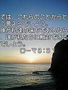 七飯ユース学び会