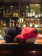 Bar kin-gyo