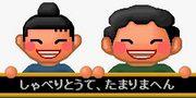 ★〜美味しぃもの〜★
