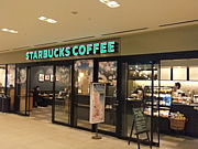 STARBUCKS COFFEE 新丸ビル店