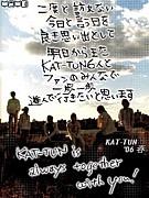 KAT-TUN☆LOVES