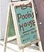 プー横丁の店(Pooh's house)