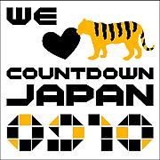COUNTDOWN JAPAN0910 前夜祭組