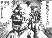 【鉄拳5DR IN 長野】