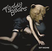 Teddybears (Stockholm/STHLM)