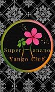 YANGO☆WOTA☆CLOVE