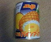 パイナップルの缶詰め