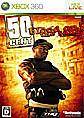 50 Cent XBOX360
