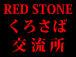RedStone����������