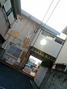 ☆秋葉保育園☆
