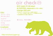 air check
