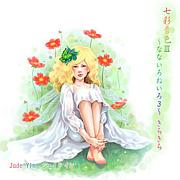Jade Yin  ☆ジェイド イン☆