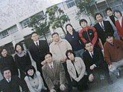 町田第一中学校 第60期生