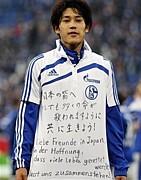 Messages for Tohoku