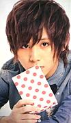 山田涼介 LOVE♡です!
