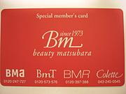 西千葉の美容院BM