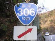 国道306号