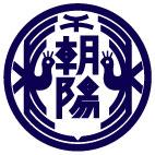 岸和田市立 朝陽小学校