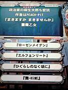 QMA→アニゲ→連想→コミュ