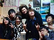 上屋久町立永田小学校2002年度卒