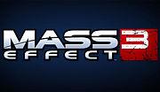 マスエフェクト3 (Mass Effect3)