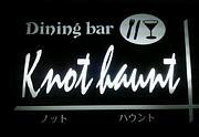Dining Bar ≪Knot Haunt≫