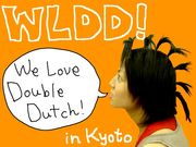 WE LOVE DOUBLE DUTCH 2006