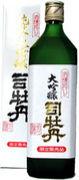 司牡丹、佐川町を好きな方