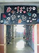 WE らぶ 柴田1129