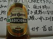 Cancunの吉田さーん。