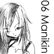 No.06 「真似衿/Manikin」