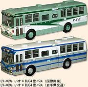 ISUZU BU-04
