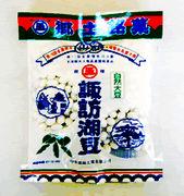 諏訪湖豆 (すわこマメ)