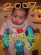 2007年生まれの深川ベビー