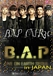 B.A.P over30