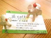 温カフェ+カフェと雑貨のお店+
