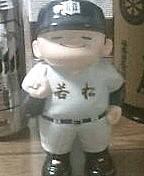 若松高校野球部→スラッガー
