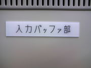 (株)がなりツアーズ