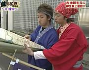 櫻井翔は智ヲタ