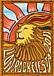 LionRockFiesta 2013